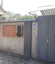 Дом Абдусалома Дехоти