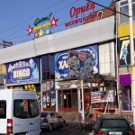 Гостиница ОРИЁН в городе Душанбе