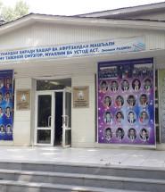 Лицей Душанбе