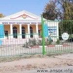 Центр Печати Министерства обороны Республики Таджикистан