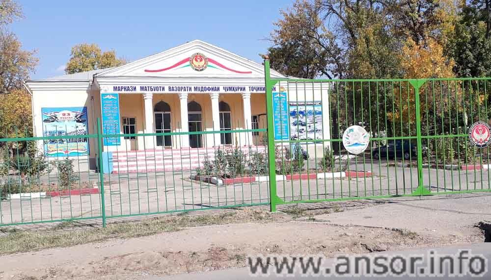 Это за зданием Хукумата Района Сино г Душанбе