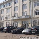 Отдел налоговой инспекции в Районе Исмоили Сомони