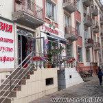 Цветочный магазин Гулдаста в городе Душанбе