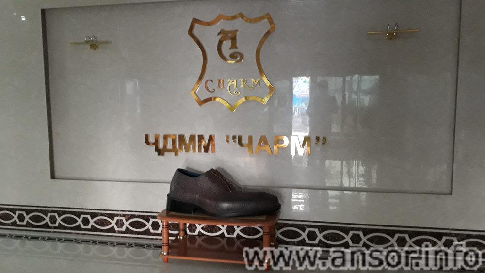 Самая большая обувь в Таджикистане