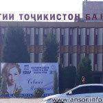 Концерт Севинч Муминова в Душанбе