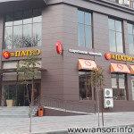 Продажа недвижимости в Ташкенте