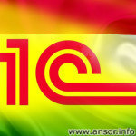 1С Бухгалтерия Таджикистан