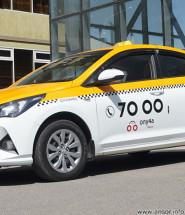Такси в Душанбе