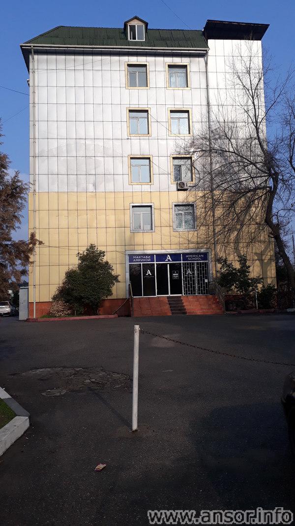 Здание амереканской школы в Душанбе