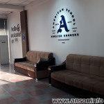 Амереканская школа в Душанбе
