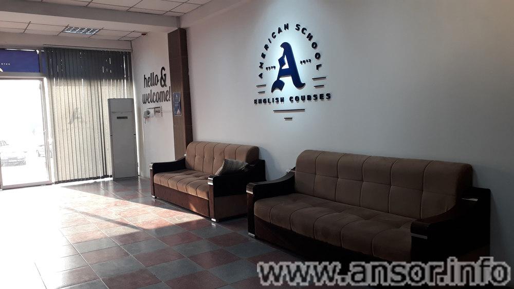 amerekan-shkola_