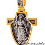 Подвеска Ангел хранитель Золото