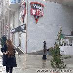 Белла Пицца и Паста — Кафе в Душанбе