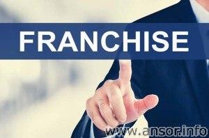 franchiza