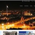 Туристическая компания в Душанбе «Рохат Тур»