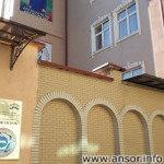Частная гимназия Андешаи Пок в г. Душанбе