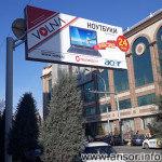 Билборд в Душанбе — Таджикистане