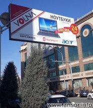 билборды душанбе