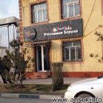 Колорадо (Colorado) — Рекламное агентство в Душанбе