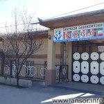 Полиглот — Учебный центр в Душанбе