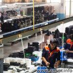 Рабочий бригада завода