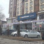 Велтев — Мебелный салон в Душанбе