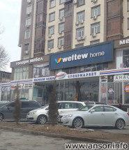 Weltew - Мебелный салон в Душанбе