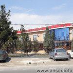 Клиника БАЛХ в г. Душанбе — глазная