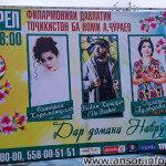 Концерт апрельский в Душанбе