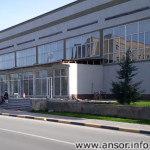 Спортивная школа молодёжи и детей при Профсоюзов