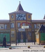табасум детский сад
