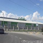 Завод Артел в г. Душанбе