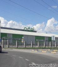 Здание завода Артель в г Душанбе