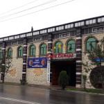 Пловь Центр Душанбе