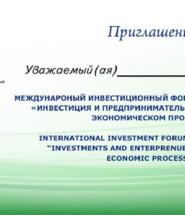 Диловар Сафаров Генеральный директор – точ сармоя
