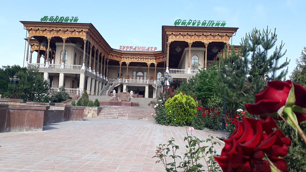 Главные ворота Хурамшахр
