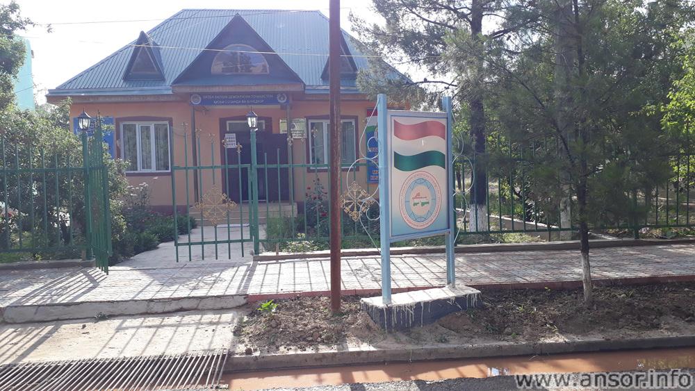 Здание Народно демократической Партии в центре района/городка