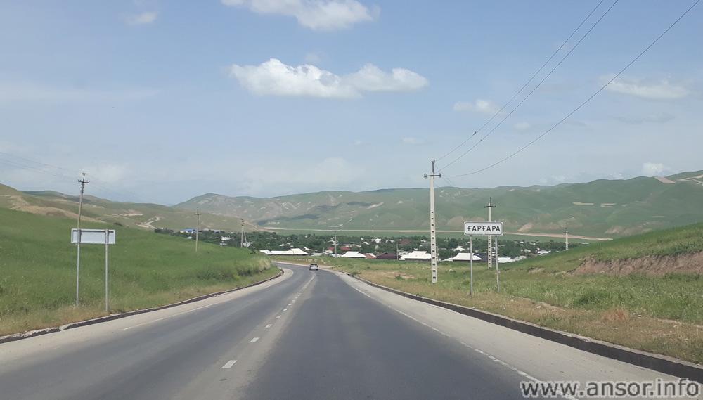Қишлоқи Ғарғара дар ноҳияи Данғара