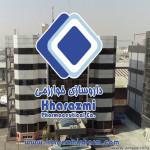 Kharazmi Pharmaceutical Company – Iran