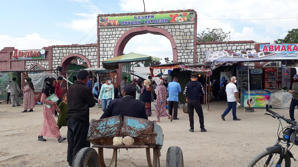 Главные ворота Хуросонского района