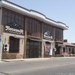 Тарабхонаи Нозанин дар ш. Душанбе