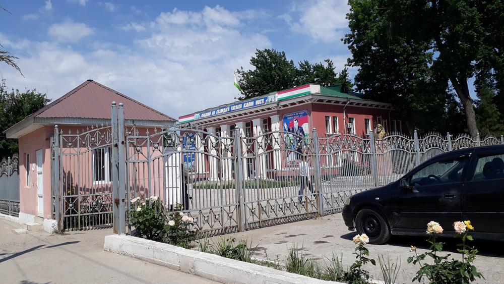 здание Администрации района Абдурахмони Джоми