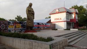 Монумент Мать шахитуз