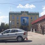 Филиал АмонатБанк в городе Гиссар