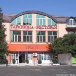 Ресторан Арбат в городе Душанбе