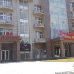 Гостиница Душанбе Палас
