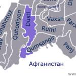 Район «Дусти» — Джиликульский район в Таджикистане