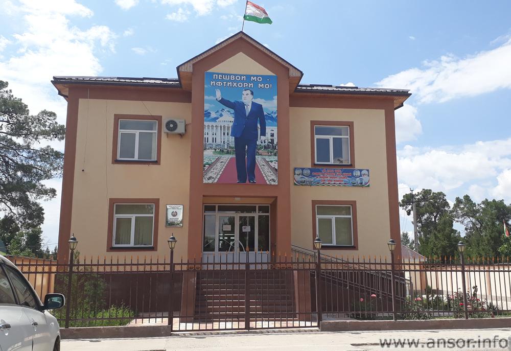 Налоговый отдел района Дусти