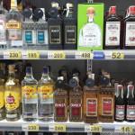 Цена алькогольных напитков в Душанбе