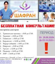 балниса_ru-5